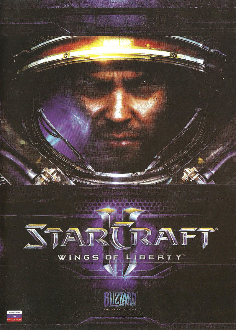 StarCraft II: Wings of Liberty Windows Other Keep Case - Front