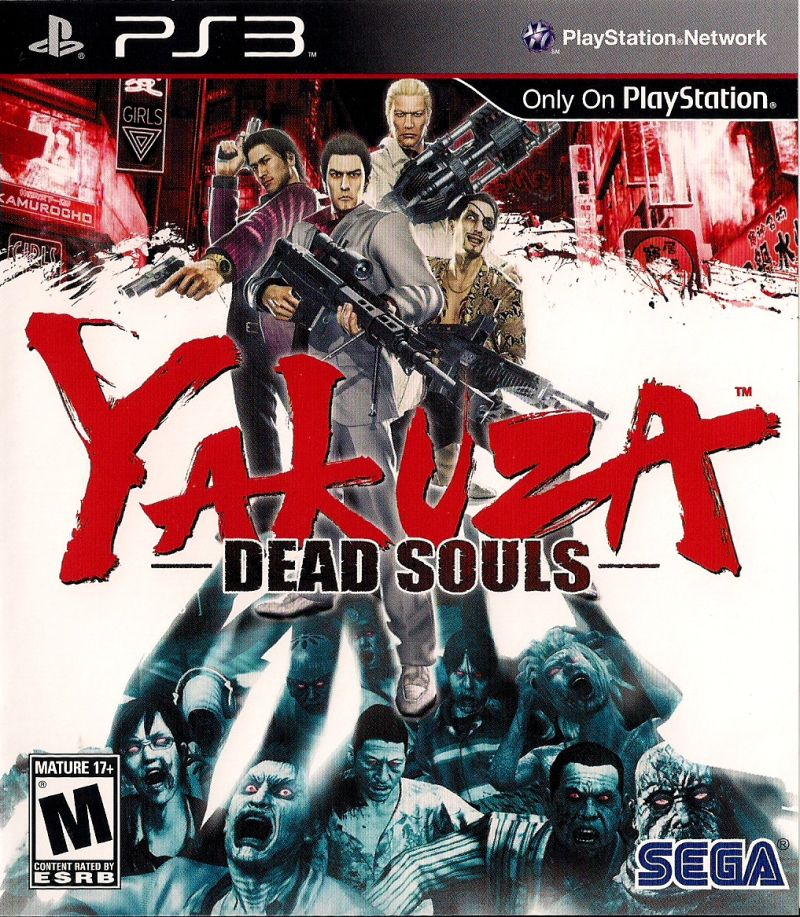 Yakuza: Dead Souls PlayStation 3 Front Cover