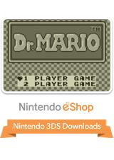 Dr. Mario Nintendo 3DS Front Cover