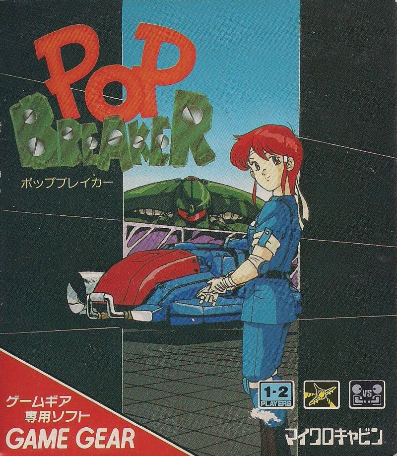 Pop Breaker Game Gear Front Cover