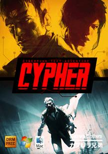 Cypher Windows Front Cover
