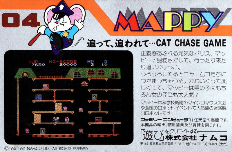 Mappy NES Back Cover