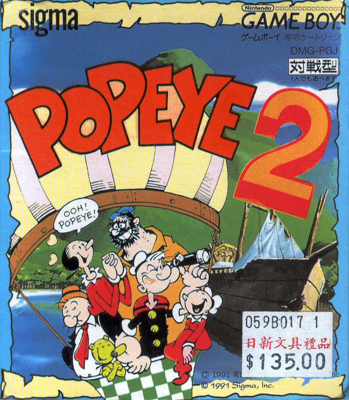 Popeye 2 Game Boy Front Cover
