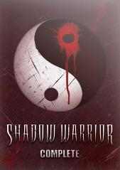 Shadow Warrior Complete Macintosh Front Cover
