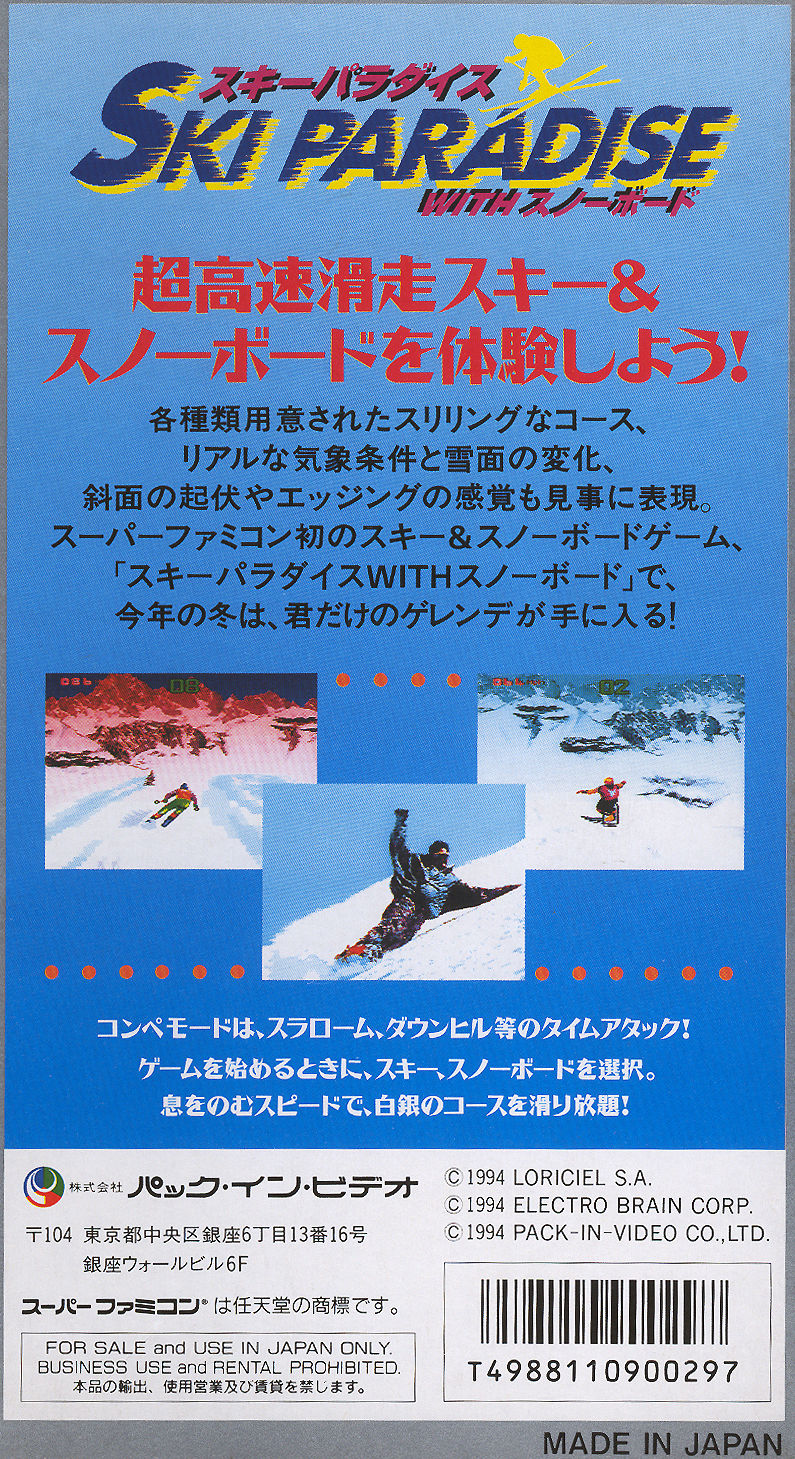 Tommy Moe's Winter Extreme: Skiing & Snowboarding SNES Back Cover