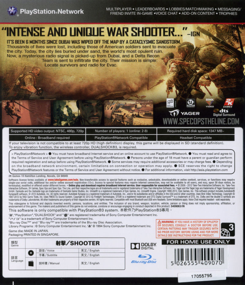 Spec Ops: The Line PlayStation 3 Back Cover