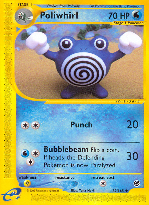 GO, Poliwrath Game Boy Advance Media e-Card 4/6 - Front