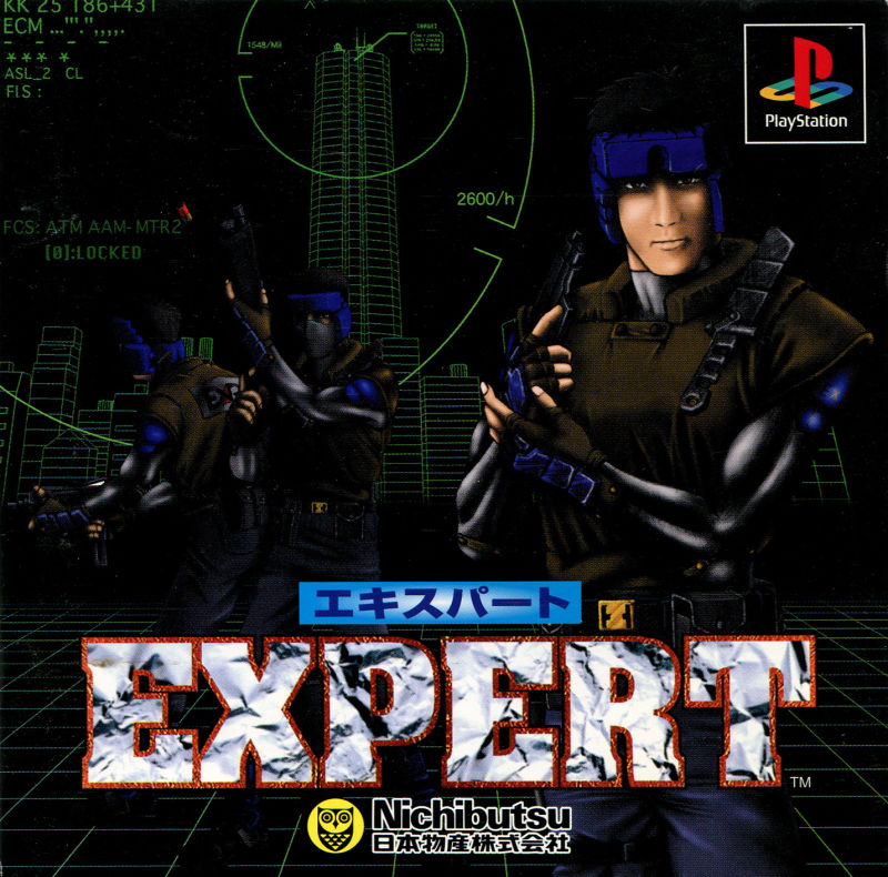 Expert PlayStation Front Cover