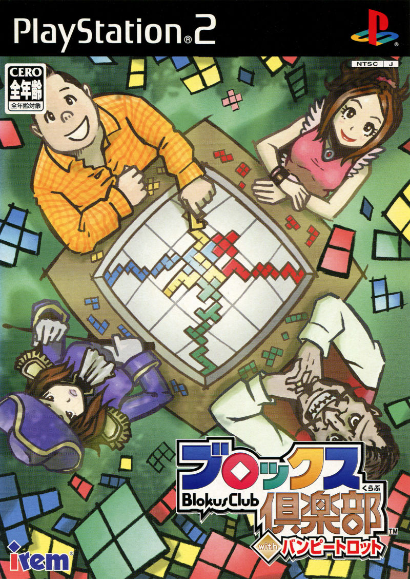 Blokus Club with Bumpy Trot PlayStation 2 Front Cover