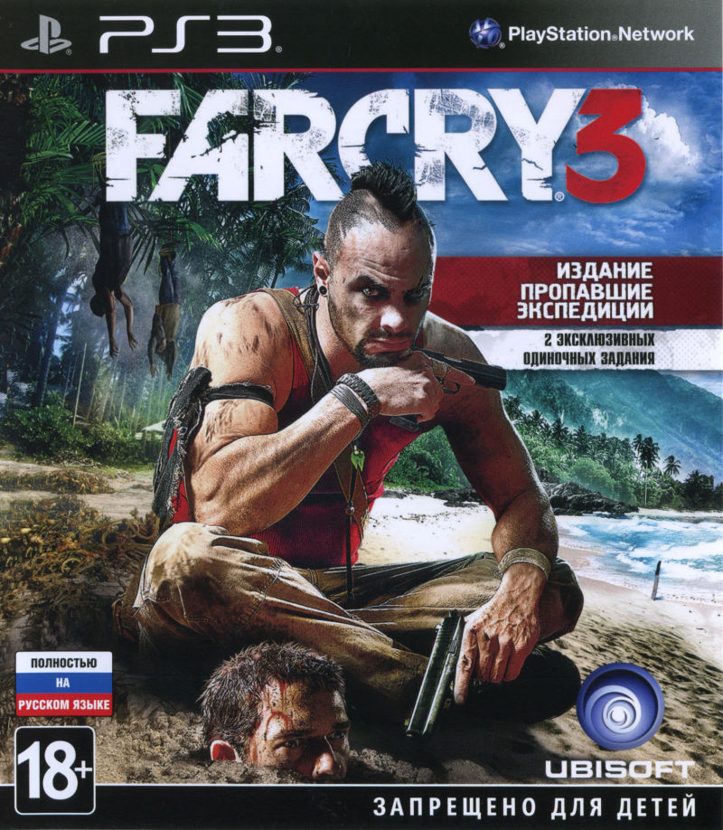 Far Cry 3 (The Lost Expeditions Edition) PlayStation 3 Front Cover