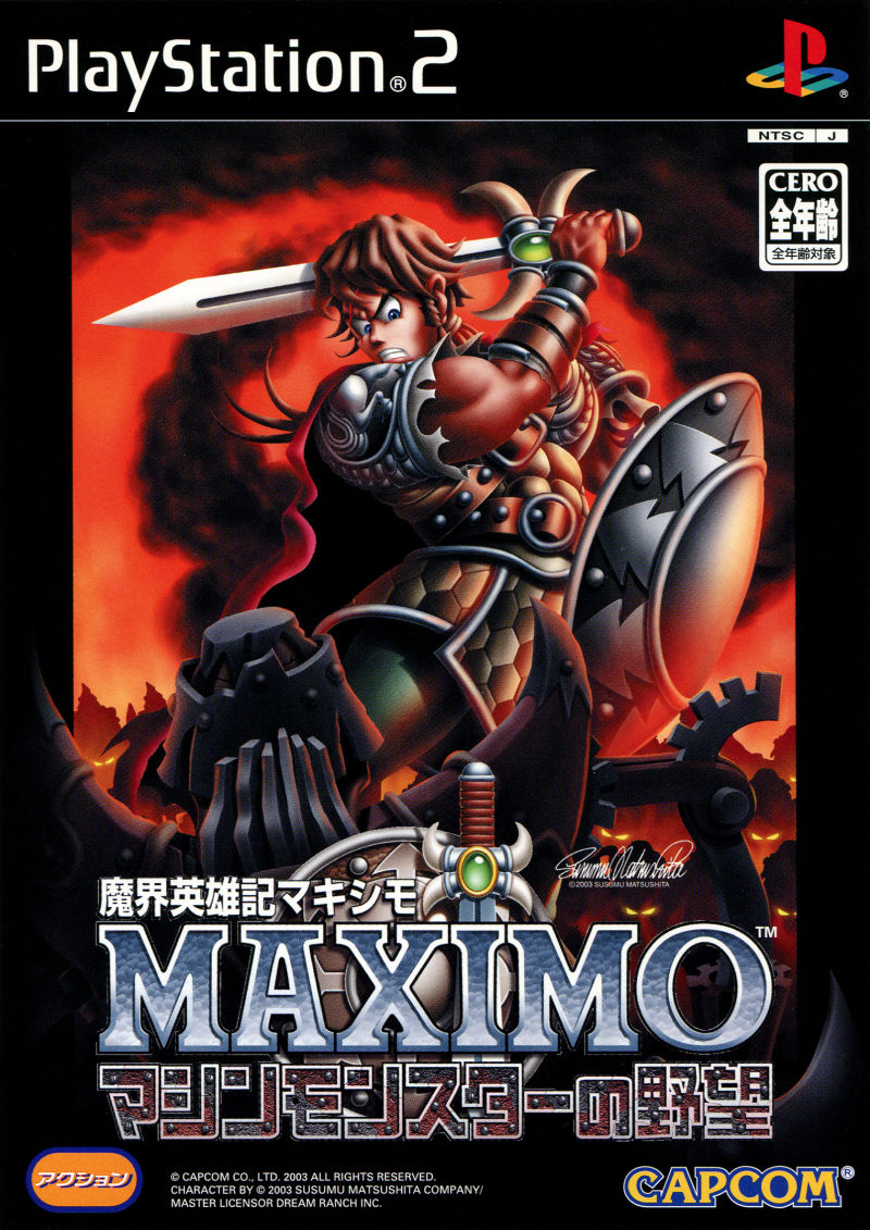 Maximo vs Army of Zin PlayStation 2 Front Cover