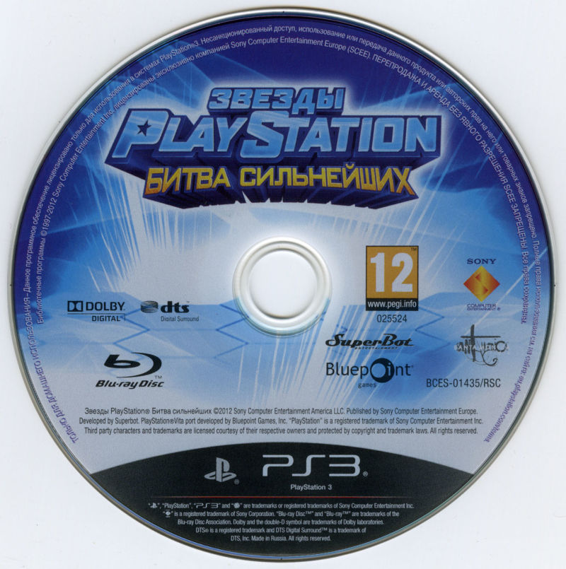 PlayStation All-Stars Battle Royale PlayStation 3 Media