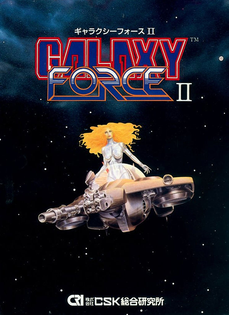Galaxy Force II FM Towns Front Cover