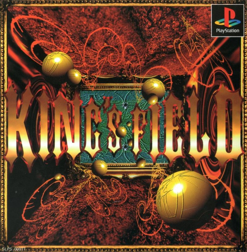 King's Field PlayStation Front Cover