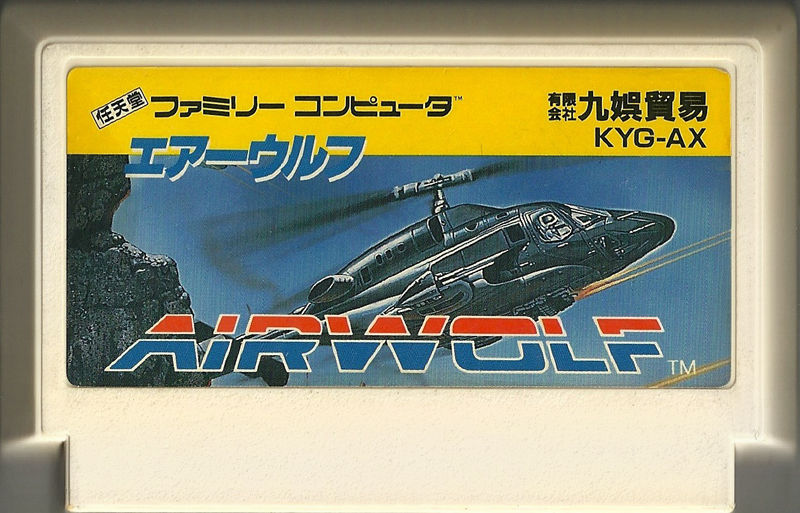 Airwolf NES Media