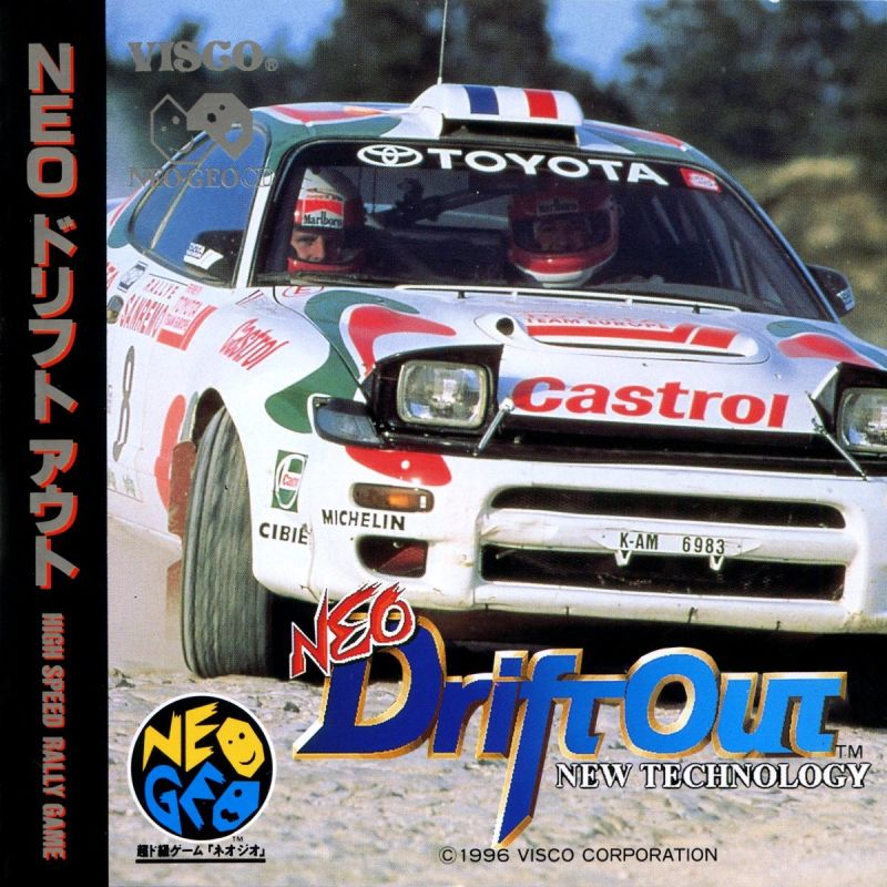 Neo Drift Out: New Technology Neo Geo CD Front Cover