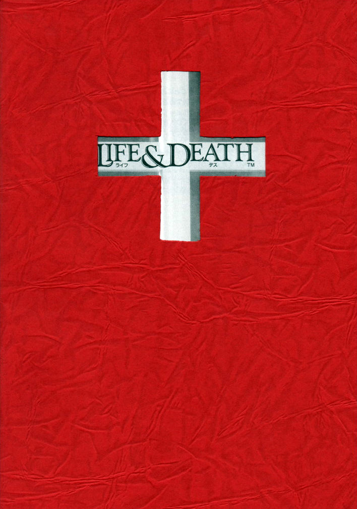 Life & Death FM Towns Front Cover