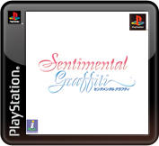 Sentimental Graffiti PlayStation 3 Front Cover