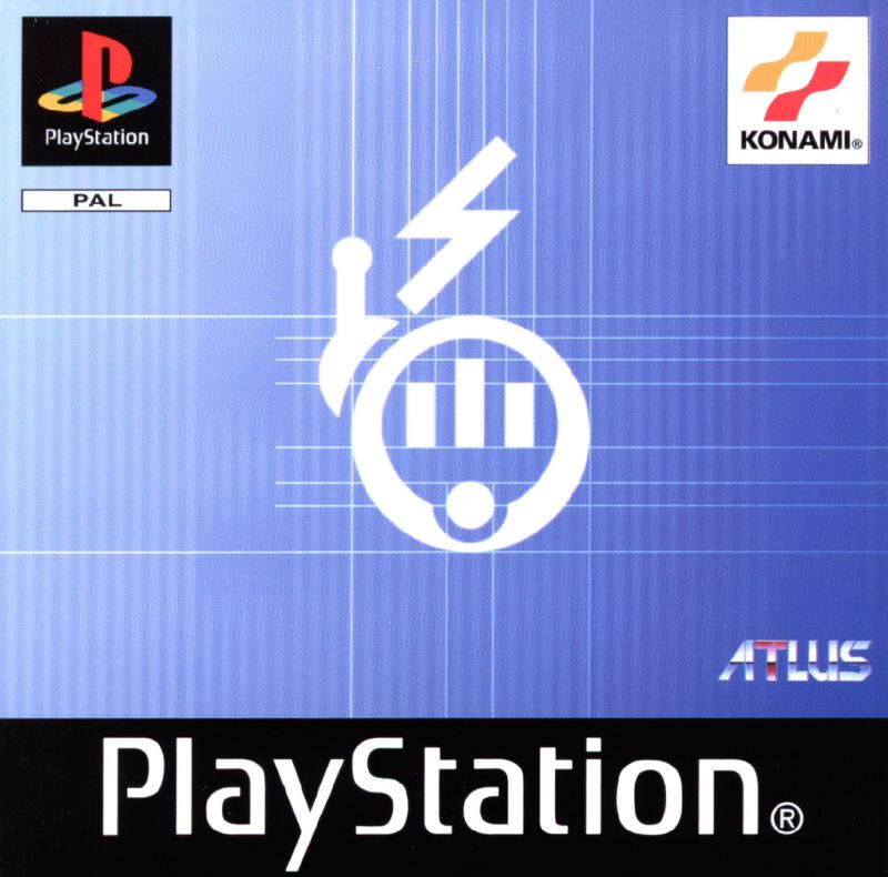 Trap Gunner PlayStation Front Cover