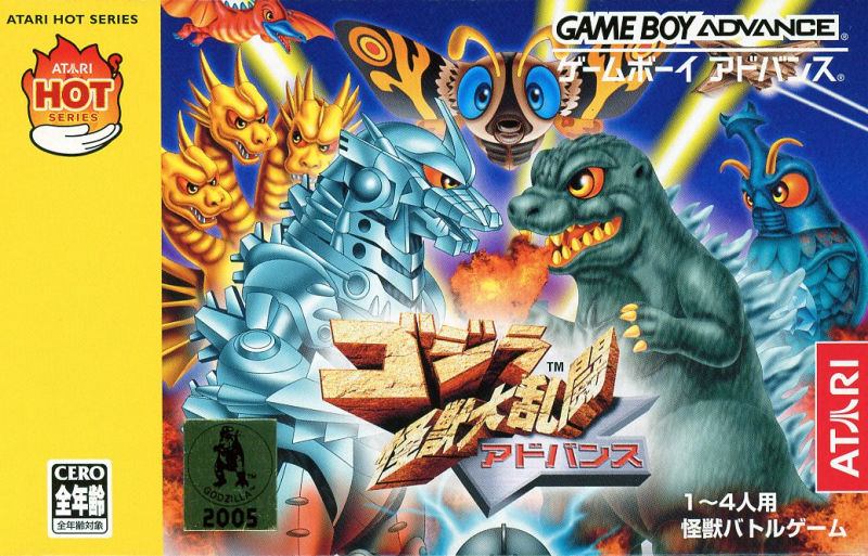 Godzilla: Domination! Game Boy Advance Front Cover Atari Hot Series