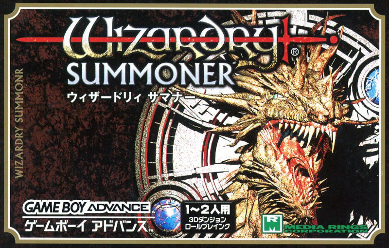 Wizardry: Summoner Game Boy Advance Front Cover