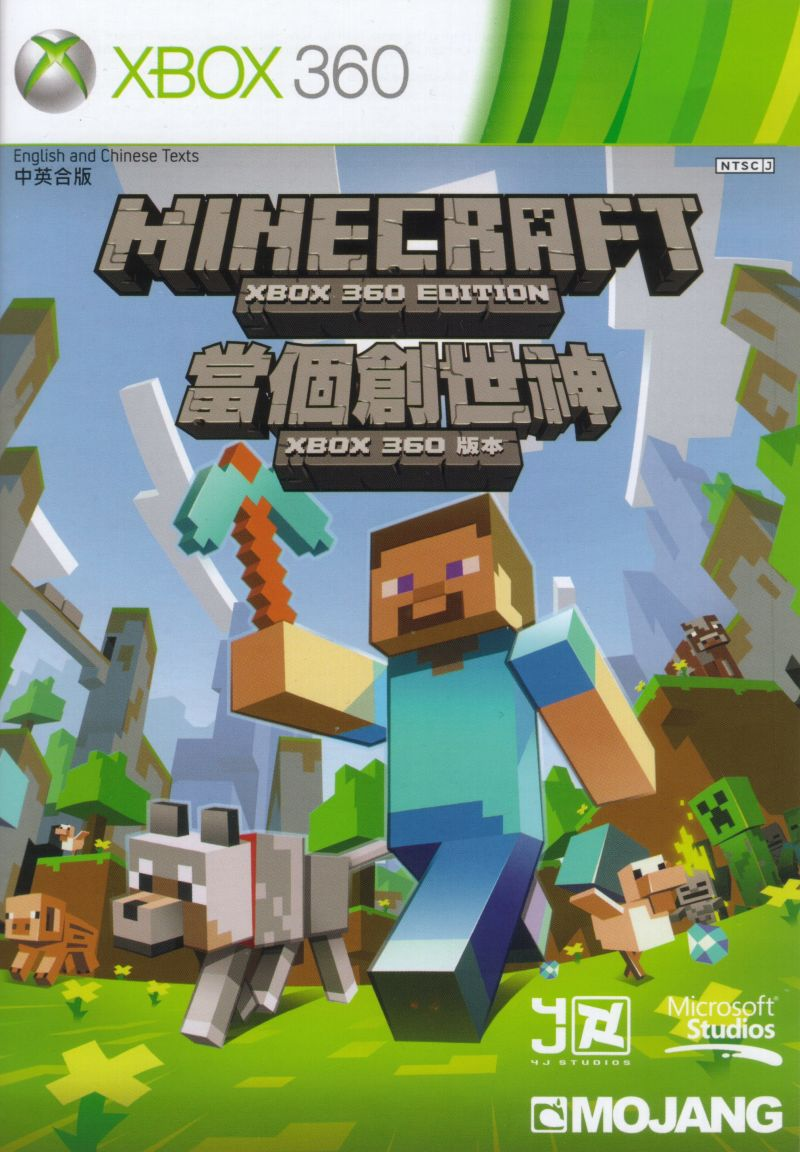 For Minecraft Pc Game Case : Minecraft xbox edition playstation box cover