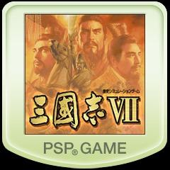 Romance of the Three Kingdoms VII PSP Front Cover