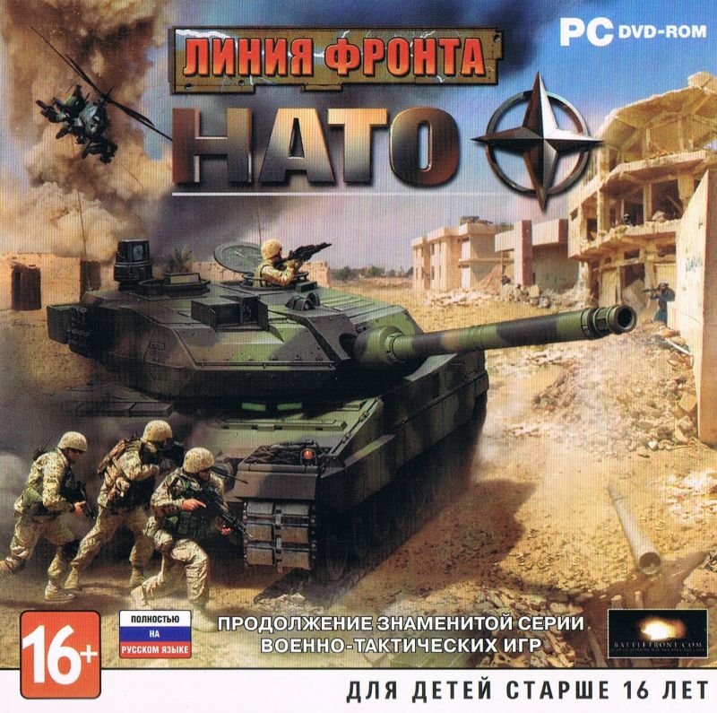 Combat Mission: Shock Force - NATO Windows Front Cover