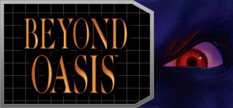 Beyond Oasis Windows Front Cover