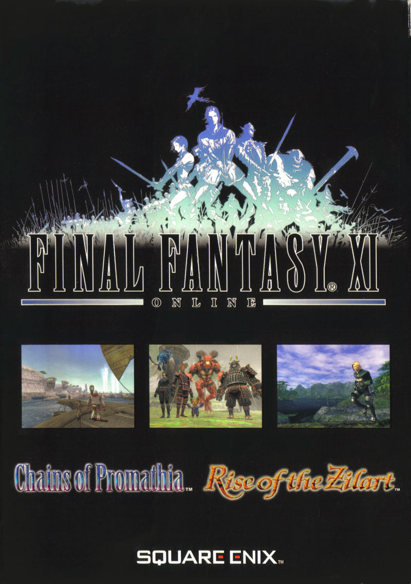 Final Fantasy XI Online: The Vana'Diel Collection Windows Inside Cover Left Flap