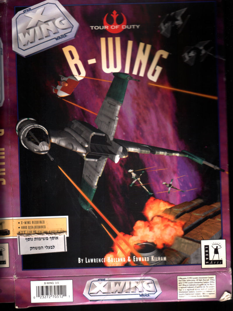 Star Wars: X-Wing - B-Wing DOS Front Cover