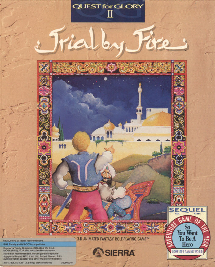 Quest for Glory II: Trial by Fire DOS Front Cover