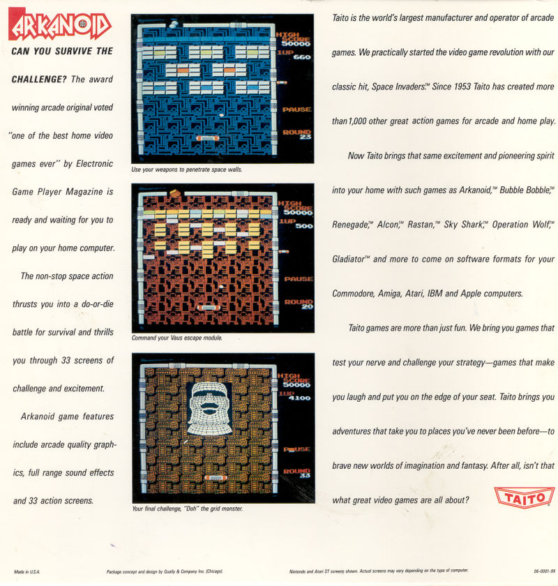 Arkanoid DOS Back Cover
