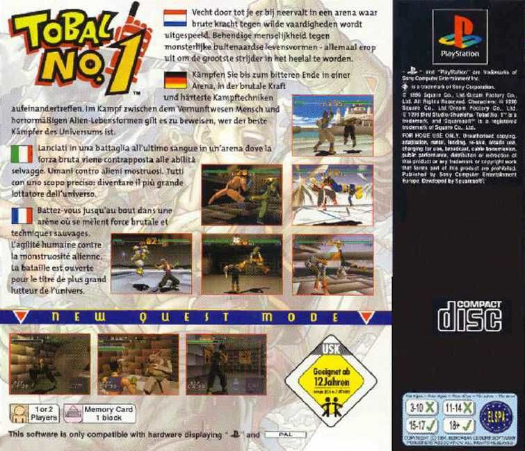Tobal No.1 PlayStation Back Cover