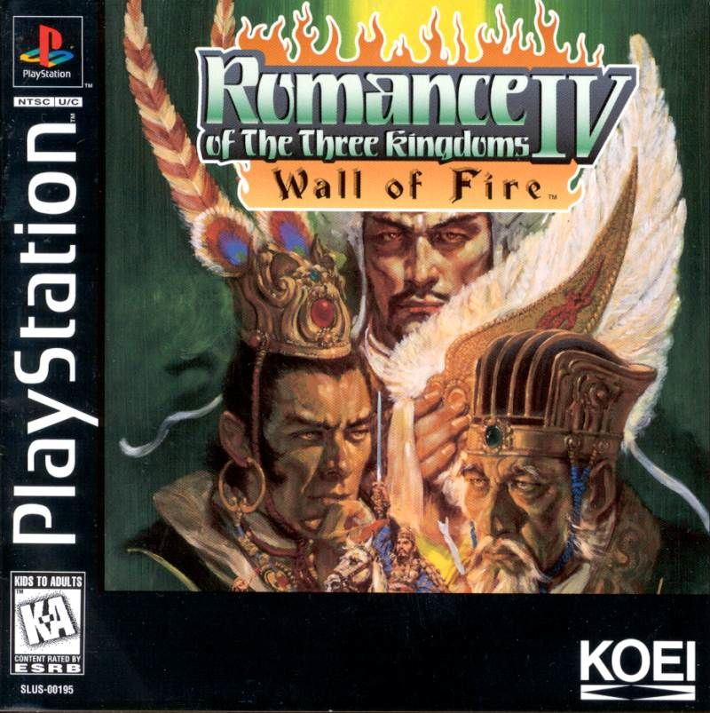 Romance of the Three Kingdoms IV: Wall of Fire PlayStation Front Cover
