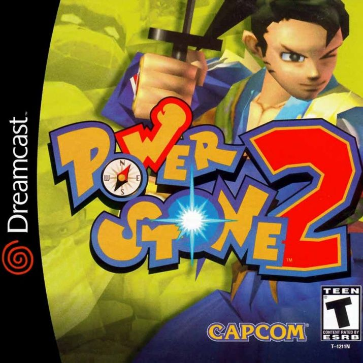 Power Stone 2 Dreamcast Front Cover