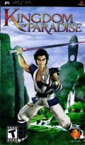 Kingdom of Paradise PSP Front Cover