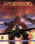 Sandwarriors DOS Front Cover