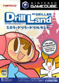 Mr. Driller: Drill Land GameCube Front Cover
