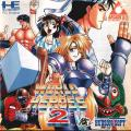 World Heroes 2 TurboGrafx CD Front Cover
