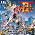 Double Dragon II: The Revenge TurboGrafx CD Front Cover