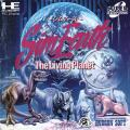 SimEarth: The Living Planet TurboGrafx CD Front Cover