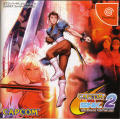 Capcom vs. SNK 2: Mark of the Millennium Dreamcast Front Cover