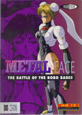 Metal & Lace: The Battle of the Robo Babes DOS Front Cover