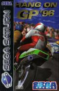 Hang-On GP SEGA Saturn Front Cover