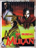 The Original Mulan DOS Front Cover