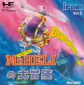 Mr. Heli TurboGrafx-16 Front Cover
