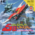 Soldier Blade TurboGrafx-16 Front Cover