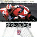 Cyclemania DOS Front Cover