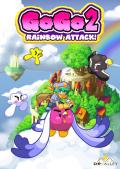 Pikubi 2: Rainbow Attack! ExEn Front Cover